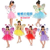 Kids Child costume performance dress princess dancing skirt butterfly wings set piece animal