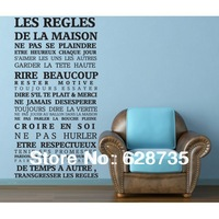 "French version ""House rules"" quote wall stickers home decor , vinyl art decals sticker home decoration free shipping"