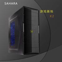 Computer case x2 desktops