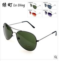 Promotion, Free Shipping New Arrival Anti-UV400 Fashion Handsome Men's Sunglasses 1Pc/Lot Sale Price