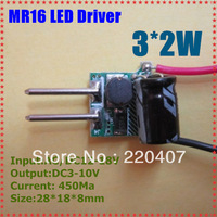 Free shipping+20pcs/lot MR16 3x2w led driver lighting transformers ,AC/DC 12V 3*2W supply for MR16 lamp, power 3pcs 2W LED bead