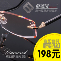 Luxury diamond Men box quality eyeglasses frame