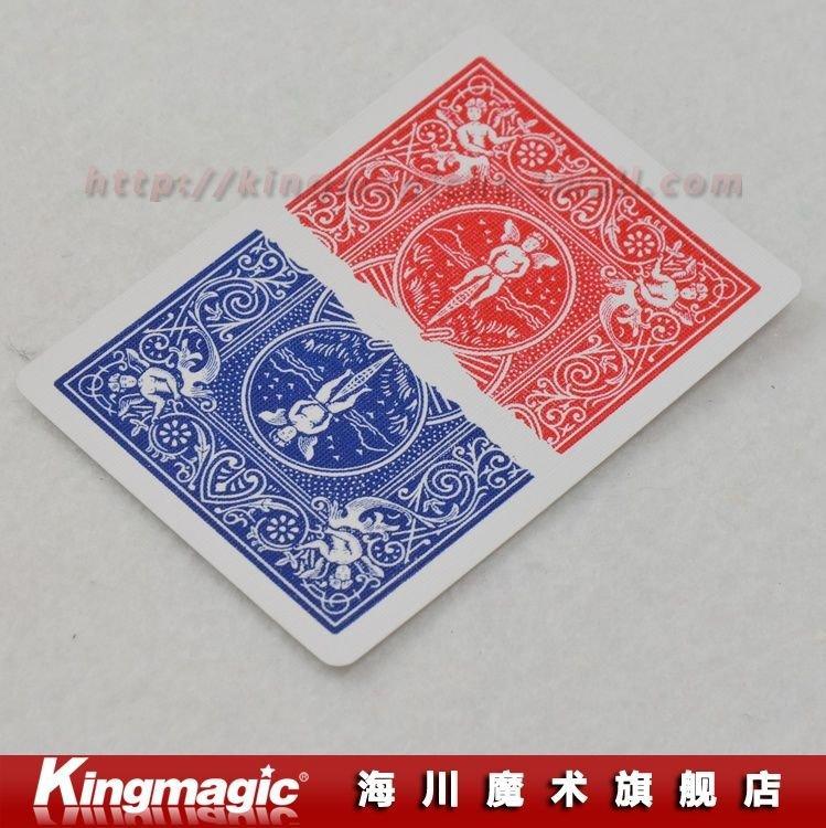 Kingmagic Color Division/original bicycle/card magic sets/magic tricks/magic props/as seen on tv/Free shipping by CPAM(China (Mainland))