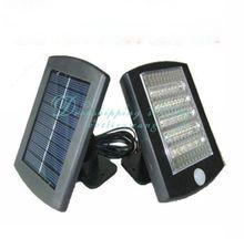 solar infrared light price