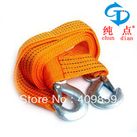 Pure Point thicker car trailer rope tow rope to pull carts self rope (3 tons) color random
