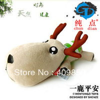 Car accessories pure point decoration in addition to taste bamboo charcoal bag doll cute-type