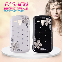 For samsung   s7562 phone case s7562 gt-s7562 mobile phone case cell phone case  for SAMSUNG   s7562 rhinestone