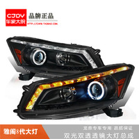 LED HEADLAMPS FOR 2008-2012/ HID XENON LIGHTS/ HEAD LIHGTS FASHION/ JUNYAN/NEW DESIGN