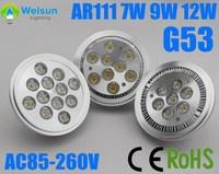 100X Promotion inntenal driver 110V 220V 7W 9W 12W dimmable AR111 G53 led bulb