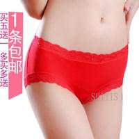 Small seamless sexy bamboo charcoal fiber modal low-waist Women lace panties
