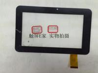 Ctp-016a tablet touch screen capacitance screen handwritten screen