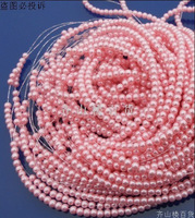 Diy beads glass simulated-pearl pink 4mm 16 mm