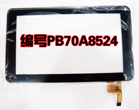 Pb70a8524 touch screen handwritten screen capacitance screen 7 tablet
