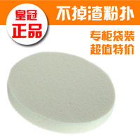 Free shipping Large circle sponge puff dual independent packing
