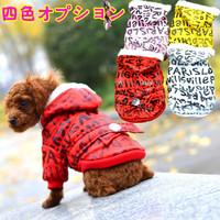 Letters printed cotton winter clothes pet clothes dog clothes dog jacket clothes wholesale dog legs