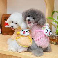 Smiling rabbit pet clothes dog clothes fall and winter clothes dog clothes wholesale dog legs