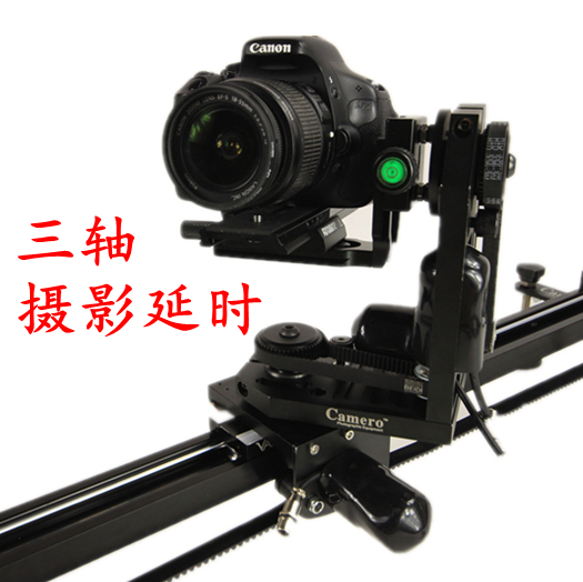 computerized time-lapse photography rail slider rail track with 2-axis motorized pan tilt head(China (Mainland))