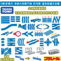 Tomy thomas small train toy set r series blue big