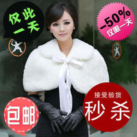 2012 autumn and winter noble fox fur cape banquet fur scarf clothing gift 6
