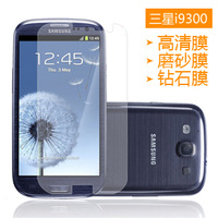 For samsung   i9300 mobile phone protective film galaxy s3 hd scrub mirror surface diamond film