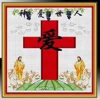 Free shipping DIY unfinished Cross Stitch kit Christian Jesus Cross Cloth JDJ-D030