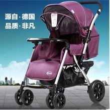 popular baby car