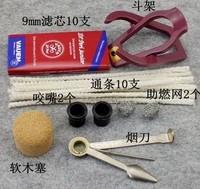 Smoking pipe simple 7 set smoking pipe rack smoke knife one-lung filter net cork