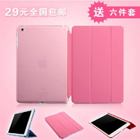 Freight rebate For ipad   mini protective case thin belt leather  for apple   mini protective case smart cover Retail