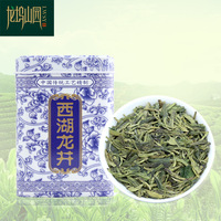 2013 tea west lake longjing tea longjing tea 50 green tea