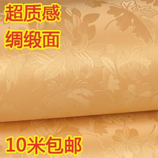 Wallpaper thickening pvc self-adhesive wall stickers 10m*60cm 10m*45cm 10m*120cm wall roll wall paper fashion furniture(China (Mainland))
