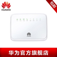 For huawei   ws325 300m huawei wireless router wifi built-in double aerial