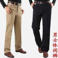 NEW ARRIVAL! 2013 autumn and winter male casual pants classic trousers casual all-match business casual pants straight male