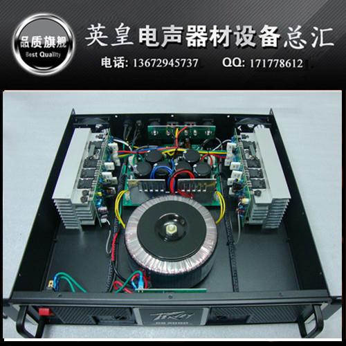 Peavey pakwai amplificador cs4000 amplificador de potencia profesional