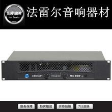 power amplifier crown price
