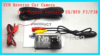 car camera for BYD F3 /F3R corolla EX night vision parking aid rear view reverse camera