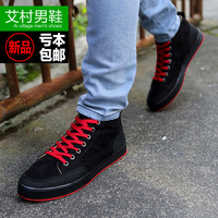Exo the trend of casual high-top shoes male shoes attached the skates shoes skateboarding fashion leather ankle boots martin