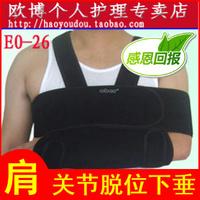 100pcs/lot Ober medical shoulder pad shoulder pad general elbow spaghetti strap fitted