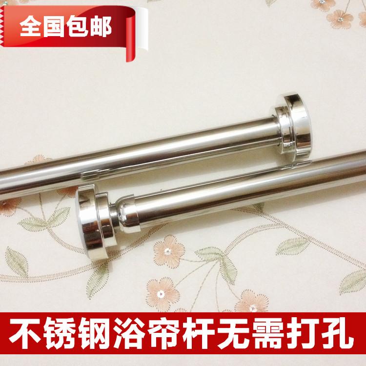 Angled curtain rod