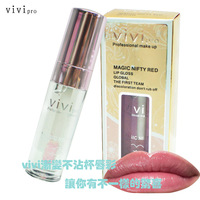 Magic Nifty Red Lip Gloss Long Lasting Lip Gloss Change Colour Lip Gloss 6ml/pc 2pcs/lot Freeshiping