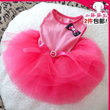 Pet dog clothes summer teddy skirt bichon vip rose dog princess dress