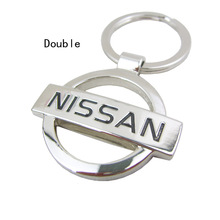 nissan keychain promotion