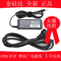 Gold silicon  for asus   epc  for ASUS   1000hd 900 12v3a ac dc netbook adapter charger