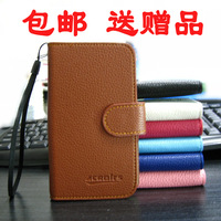 For zte   u970 n855d v889m special holsteins protective case phone case stitch lychee card holsteins