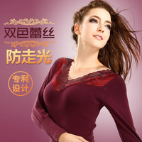 free shipping Lace sexy seamless underwear beauty care Modal material