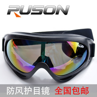 Ski eyewear skiing mirror ride windproof gogglse windproof breathable antimist thermal