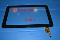 Tsinghua tongfang n9 9 touch screen dr1574-b-03 1239 xl