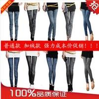 free shipping 2013 hot sale ! woman/ladies/females fake jeans sexy leggings slim trousers /elastic  scrawl printing ninth pants