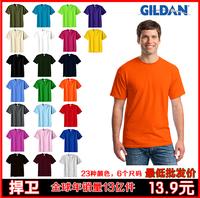 Gildan76000 100% cotton solid color round neck short-sleeve T-shirt male fashion plus size