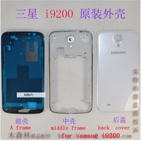 Original Replacement Parts for samsung Galaxy Mega 6.3 I9200  housing full set Cover  case frame  Accessories  free shipping