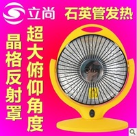 Little sun heater quartz tube heater mini heating machine baby anti hot